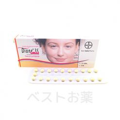 diane-35 box with tablets
