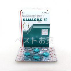 Kamagra 50 (カマグラ)
