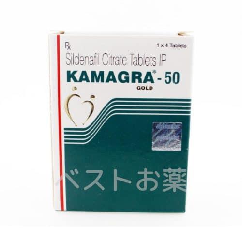 kamagra50_okusuri_01