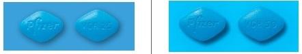 バイアグラの錠剤はダイヤモンド形の青です