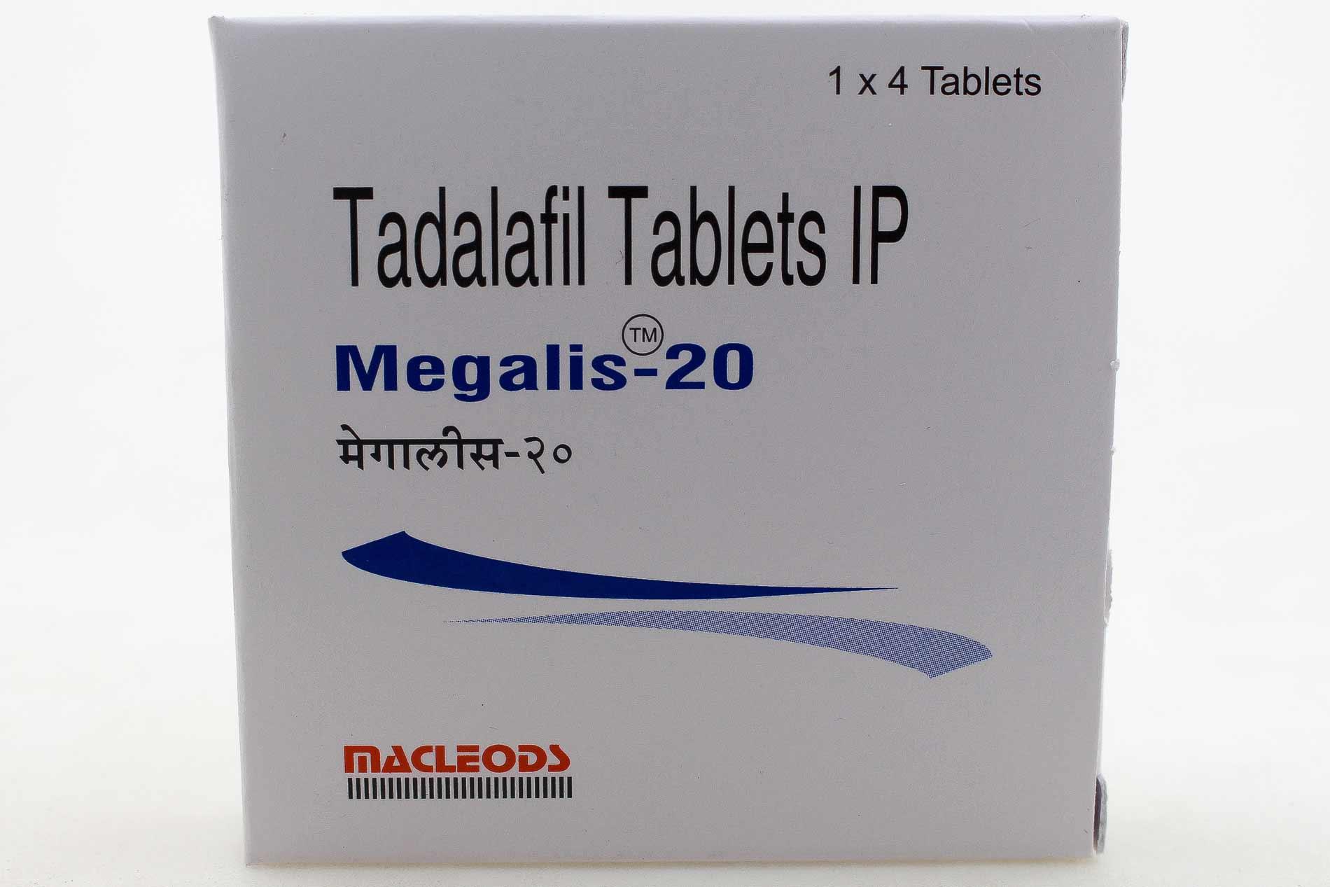 メガリス(Megalis)は高品質なインドのジェネリック医薬品で、ブランド薬であるシアリスと同じ効果を有しています