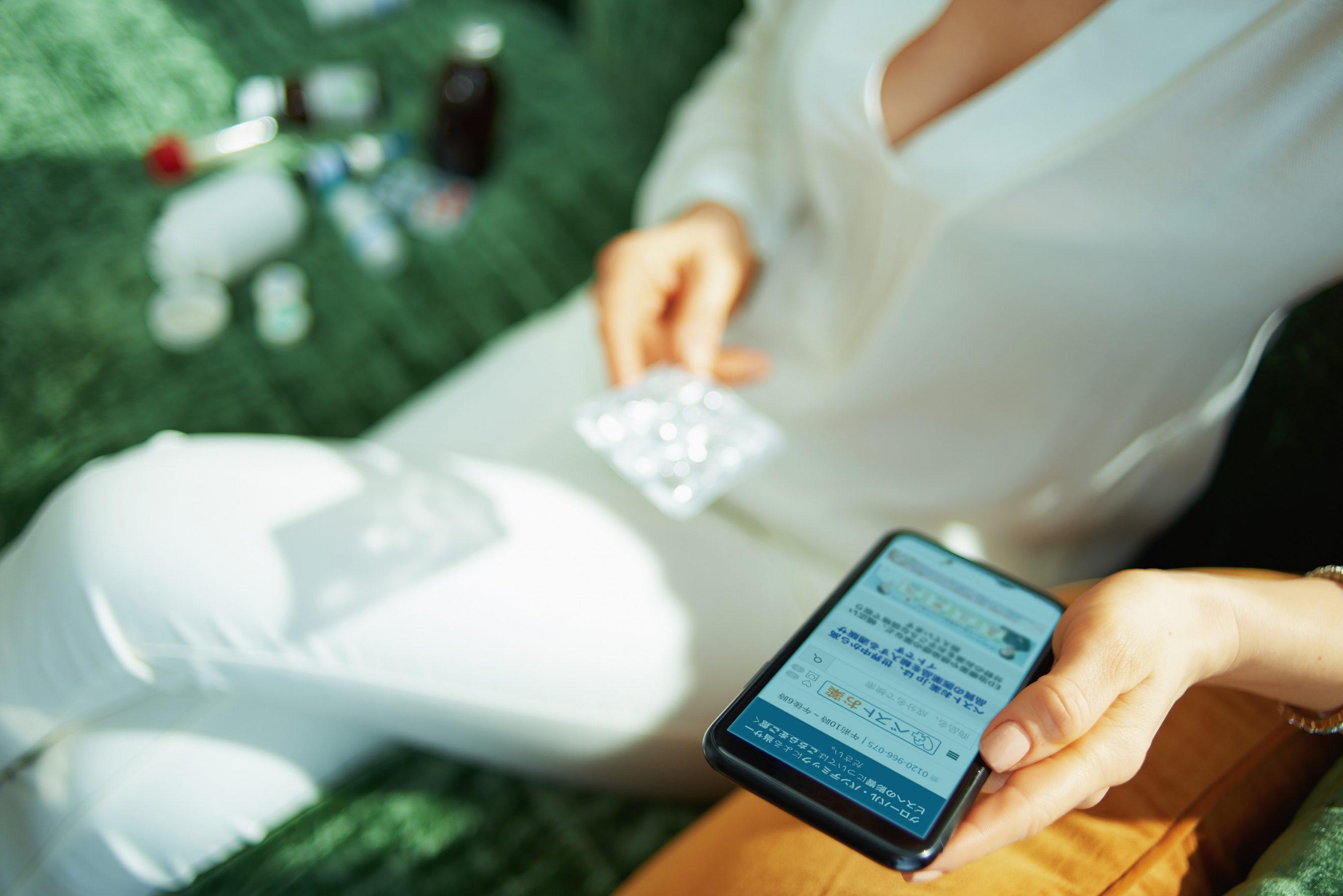 オンラインでの便利で安価な薬の購入